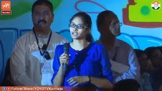"A Girl Ask The Question To Rahul Gandhi ""Indian Education System"" 
