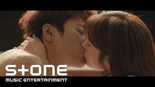 Seo In-guk - Star (feat. Jung So Min)