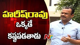 Only Harish Rao Will Struggle In TRS Government : Komatireddy Venkat Reddy || Face TO Face || NTV