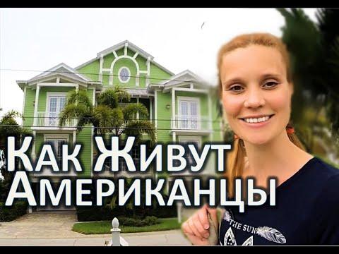 Русский язык-наше богатство