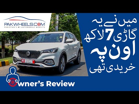 MG HS | Owner's Review | PakWheels