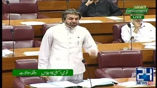 Ali Muhammad Khan Aggressive Speech on PTM | 31 May 2019
