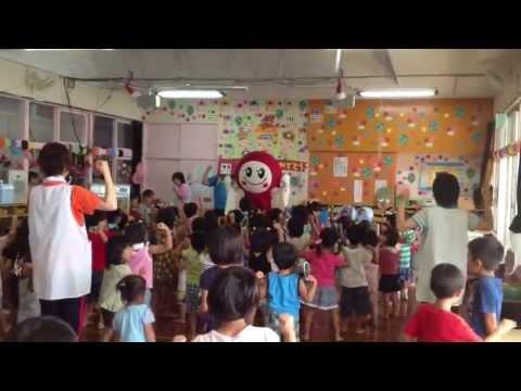 Asahigaoka Nursery School