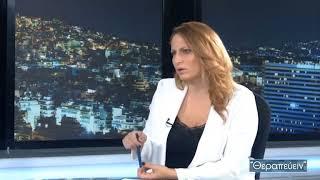 Συνέντευξη του χειρουργού, γυναικολόγου-μαιευτήρα Ηλία Γάτου στην εκπομπή «Θεραπεύειν»
