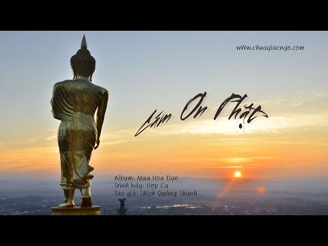 Cám ơn Phật