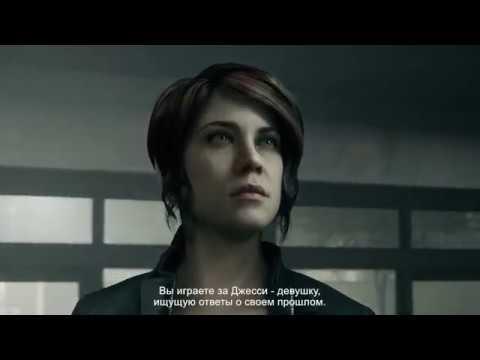 Видео № 1 из игры Control Ultimate Edition [Xbox Series X|S]