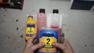 Как развести масло для триммера видео