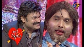 Getup Srinu,Ramprasad Performance | Aha Naa Pellanta |Ugadi Special Event 18th Mar 2018 | ETV Telugu