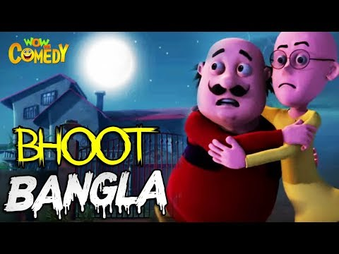 Motu Patlu- EP20B | Bhoot Bangla | Funny Videos For Kids | Wow Kidz Comedy