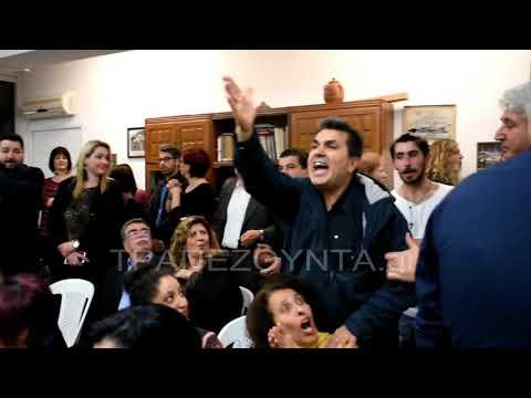 Με συνοδεία της αστυνομίας έφυγε η βουλευτής του ΣΥΡΙΖΑ, Χαρά Καφαντάρη, από εκδήλωση της Ένωσης Ποντίων Περιστερίου — Νωρίτερα τα… άκουσε από τον κόσμο (βίντεο)