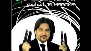 مازيكا Alaa Saad ... Ergus Hagaa | علاء سعد ... إرقص هجع تحميل MP3