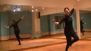 香音先生のダンス講座~ジャズ振付~のサムネイル画像