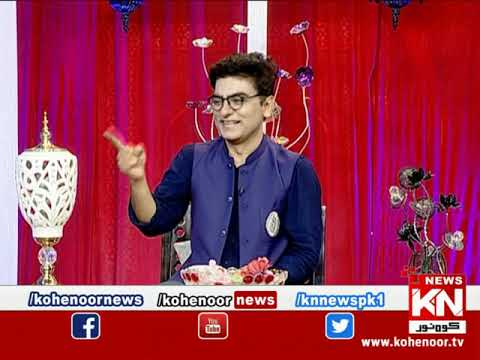 Good Morning With Dr Ejaz Waris 18 August 2020 | Kohenoor News Pakistan
