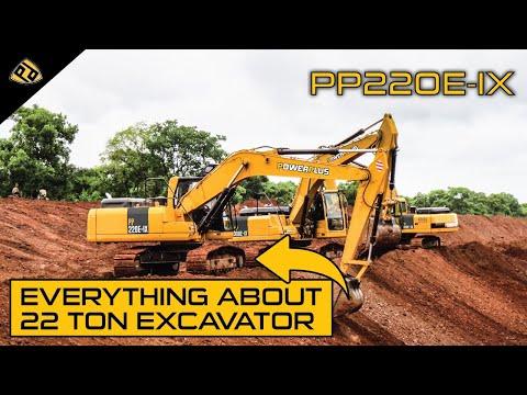 2021-powerplus-pp220e-ix-cover-image