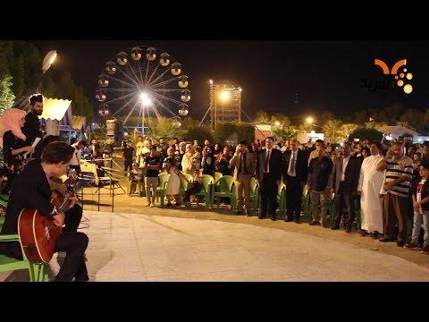 شاهد بالفيديو.. مهرجان البازار التسويقي في الزبير لرعاية الاطفال الايتام #المربد