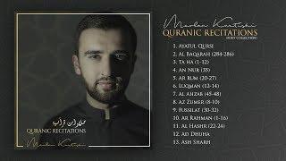 تحميل اغاني Mevlan Kurtishi - Quranic Recitations   مولانا - تلاوات قرآنية MP3