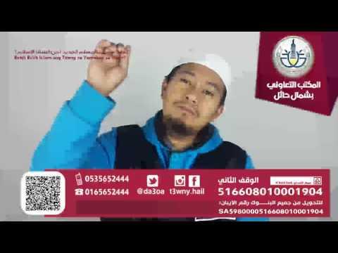 Bakit Balik Islam ang tawag sa yumakap sa Islam?