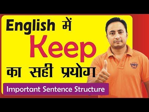 spoken english grammar