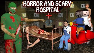 Horror Hospital Doctor VS Patient | Horror Story (ANIMATED IN HINDI) Make Joke Horror