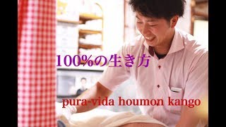 会社紹介動画(YOUTUBEで配信中♪)