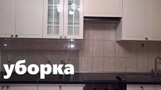 Уборка фасадов кухонной мебели / Офелия