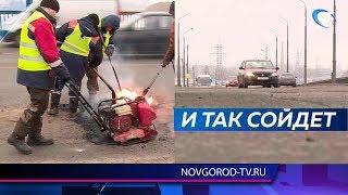 Новгородцы недовольны технологией ремонта Колмовского моста