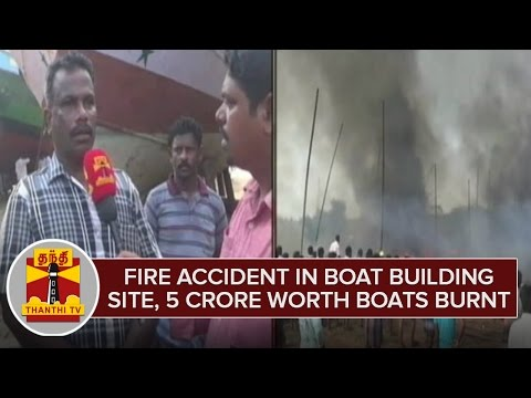 Fire-Accident-at-Boat-Building-Site--Rs-5-Crore-Worth-Boats-Burnt-Completely--Thanthi-TV