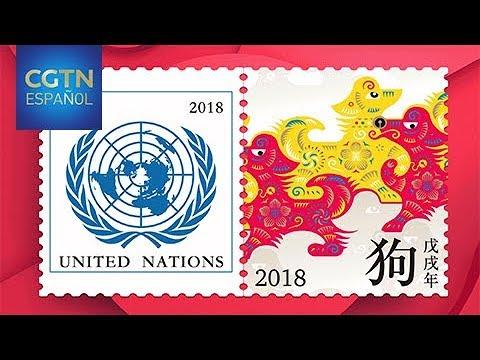 Naciones Unidas emite un sello con motivo del Año del Perro