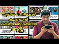 Best Malayalam Movie Downloading Application