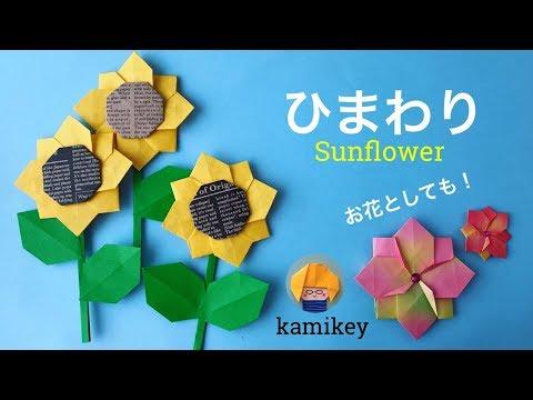 Handmade Origami Sunflower Part2 Make Sepal Leaf And Stem