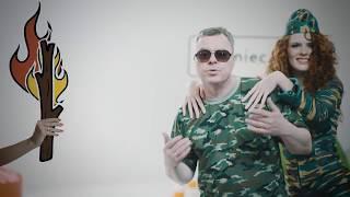 Thomas - Popraw koc [Official Video]