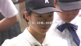 メイキングムービー朝日新聞公式第100回全国高校野球選手権記念大会「ダンス」篇