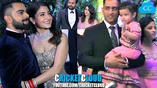 Dhoni Dada Sachin Rohit & many Cricketers at Virat Anushka Reception !! HD VIDEO