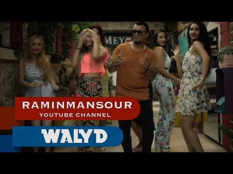 Walyd - Yar Golbahari (Клипхои Афгони 2017)