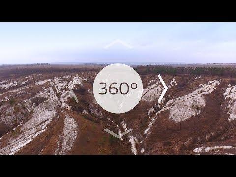 Дворічанський національний природний парк. Моя країна 360