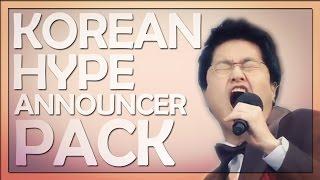 Korean Hype Announcer Pack - Christmas Wishlist