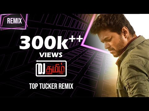 Download Top Tucker Sarkar Remix I DeeJay Tamizh I Deepavali Mix HD Mp4 3GP Video and MP3