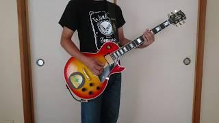 THE EXPLOITED - Punks Not Dead (Guitar Cover)