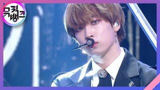 EXCALIBUR - KINGDOM(킹덤) [뮤직뱅크/Music Bank] | KBS 210305 방송