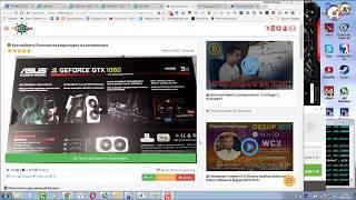 Майнинг на видеокарте GTX 1060  3GB отчет за 65 дней 80 $