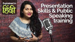 Presentation Skills & Public Speaking Training