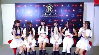 [SWEAT16 ! ฮาเฮ] สัมภาษณ์ขำ ๆ กับสาว ๆ SWEAT16! [PART1]