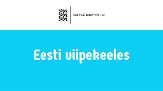 EVK: Sotsiaalministeerium kuulutab välja projektikonkursi, et müksata inimesi kasutama rohkem...
