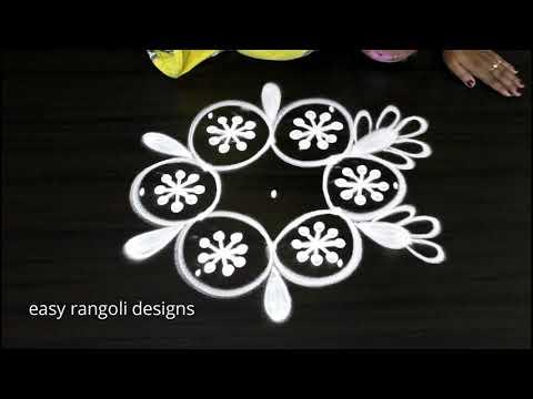 Beautiful   flower  kolam ||  latest  rangoli designs with dots ||  simple n  easy  muggulu