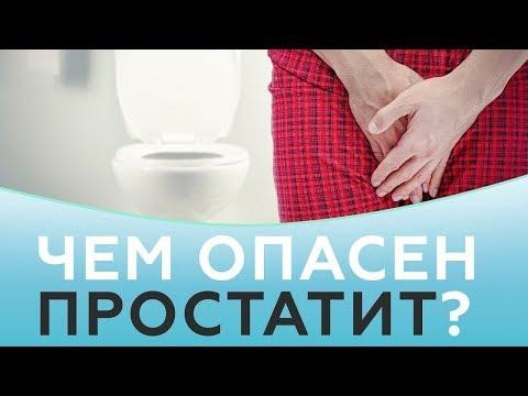 Частная клиника простатит плавание как профилактика простатита