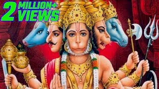 Powerful Mantra To Destroy Enemies l Shree Hanuman Mantra