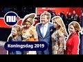 Nederland viert Koningsdag | Compilatie 2019