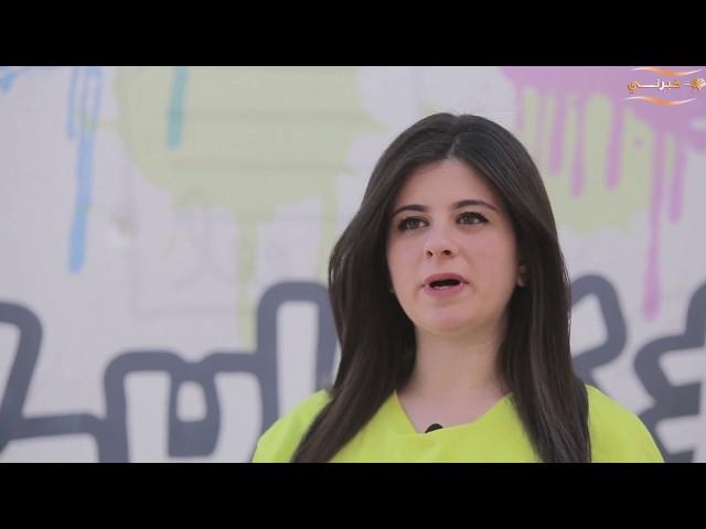 مبادرة من فتاة أردنية لتدريس الطلاب بالشوارع
