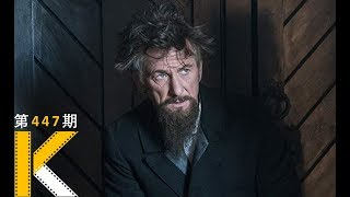 [K's Movie Review] The Professor and the Madman: He is a killer and an editor of Oxford dictionary