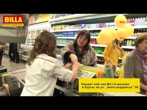 BILLA Bulgaria store fabulous opening in Burgas